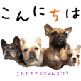 French bulldog friends sticker2