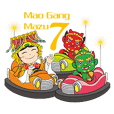 We Love Mao Gang Mazu Part_7