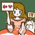Mei's Year!!