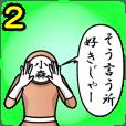 First name man-Komoriman2