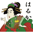 Ukiyoe Sticker2 216