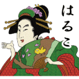 Ukiyoe Sticker2 217