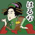Ukiyoe Sticker2 218