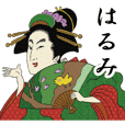 Ukiyoe Sticker2 219