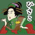 Ukiyoe Sticker2 223