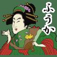 Ukiyoe Sticker2 234