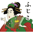 Ukiyoe Sticker2 235