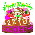 February birthday cake Sticker-003