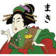 Ukiyoe Sticker2 243