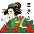 Ukiyoe Sticker2 244