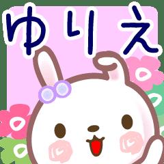 ゆりえ○名前スタンプ□イベント+ - LINE スタンプ | LINE STORE