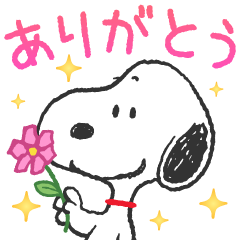 Snoopy Stickers for Everyone