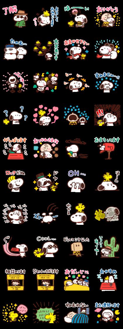 Kanahei × Snoopy