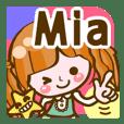 Cute Girl (Mia)