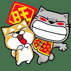 旺旺图标gif_貓爪抓 -新春旺旺抓- – LINE貼圖 | LINE STORE