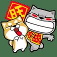 Meow Zhua Zhua - No.16 -