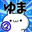 佑眞贴图 Ver.2