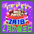 2月の誕生日♥日付入り♥ケーキでお祝い♪2