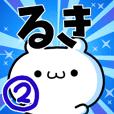 To Ruki. Ver.2
