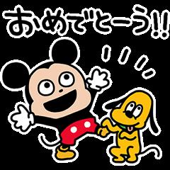 にしむらゆうじ画♪ミッキー&プルート