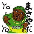 Masaya is cool