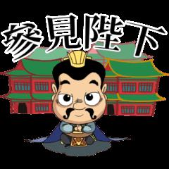 三國 吾王萬歲