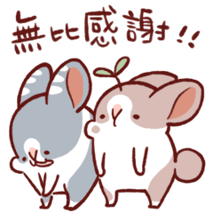 Fattubo - Dynamic Stickers 6