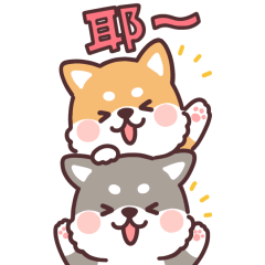 Fluffy Fat Shiba Big Stickers