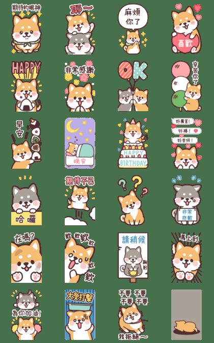 Fluffy Fat Shiba Big Stickers
