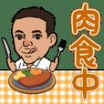 けんちゃんのスタンプ!