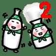 Japanese sake bottle character part2