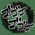 Words of Japanese comics!!