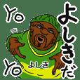 Yoshiki is cool