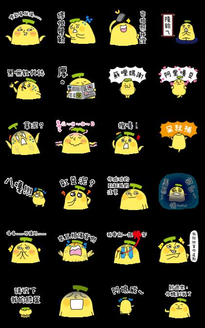 BananaMan★Japanese & Taiwanese