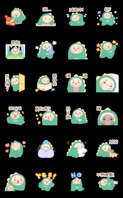 Baby Dino Kua 2