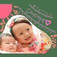 yu_hinata_stamp