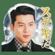 愛の不時着 - リ・ジョンヒョク
