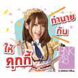 BNK48 : Koisuru Fortune Cookie