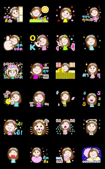 Candy Girl: Happy Days Animated w/ Sound
