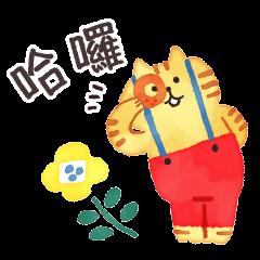 Nyansuke懶洋洋喵之助-起手式貼圖