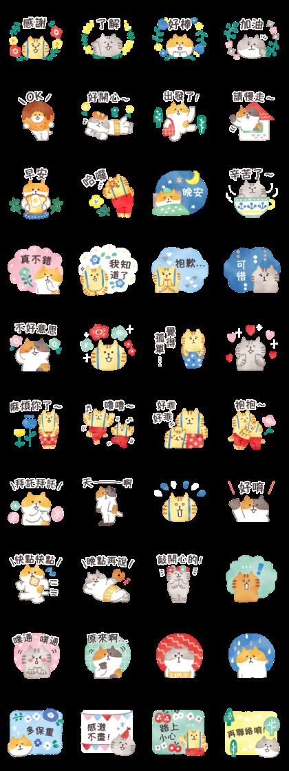 Lazy Nyansuke V Icebreaker Stickers