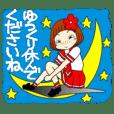 Castor bean-chan 132