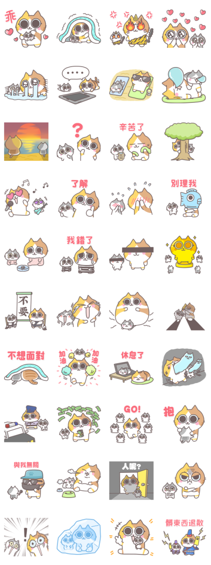 Sinkcomic's Cats Icebreaker Stickers