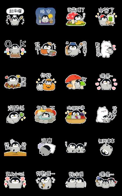 Baby of a Gentle Penguin 4 (Autumn Ver.)