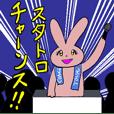 帰ってきた!スぺオキアイドル!!!