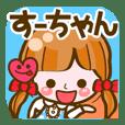 【すーちゃん専用❤基本】コメント付!40個