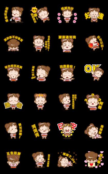 Sakura Cocoa - Icebreaker Stickers