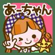 【あーちゃん専用❤基本】コメント付!40個