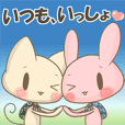 Guru Cat & Rabbit The love 2