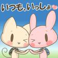 ぐるねこ&うさぎ 恋愛編2